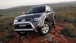 Đánh giá xe Mitsubishi Triton