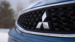Mitsubishi tại Mỹ muốn khôi phục hoạt động kinh doanh