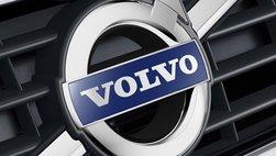 Lịch sử Volvo - hãng xe hơi an toàn nổi tiếng thế giới