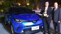 Toyota C-HR xuất sắc đạt giải Xe của năm 2018 tại Thái Lan