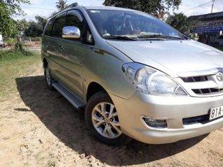 Bán ô tô Toyota Innova năm sản xuất 2007, nhập khẩu, giá tốt