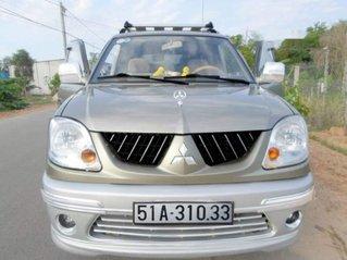 Cần bán Mitsubishi Jolie đời 2006, nhập khẩu, giá tốt
