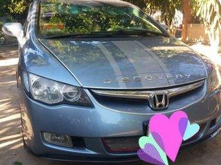 Cần bán xe Honda Civic sản xuất năm 2007