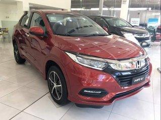 Bán Honda HR-V 1.8G sản xuất năm 2018, xe nhập, giao nhanh toàn quốc