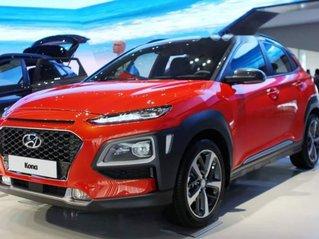 Bán ô tô Hyundai Kona đời 2019