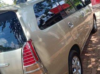 Bán ô tô Toyota Innova năm sản xuất 2007, 340tr