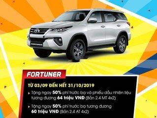 Cần bán xe Toyota Fortuner 2019, khuyến mãi hấp dẫn