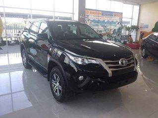 Bán Toyota Fortuner 2.4G MT năm 2019, xe giá thấp, giao nhanh toàn quốc