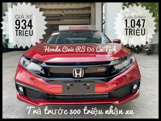 Honda Civic RS giá lăn bánh Đồng Nai trả trước 300tr, mới 100%, ưu đãi khủng, giao ngay