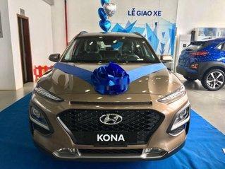 Bán Hyundai Kona đời 2020, màu vàng cát
