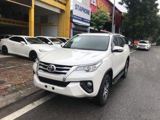 Bán nhanh Toyota Fortuner 2.4G 4X2 MT 2017, màu trắng, nhập khẩu