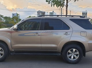 Bán Toyota Fortuner đời 2008, màu nâu, xe nhập, số tự động, 2 cầu