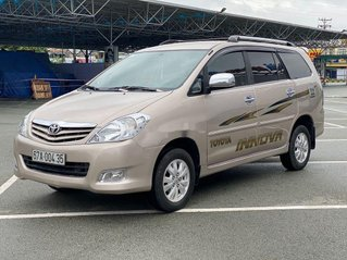 Bán Toyota Innova G 2.0 MT đời 2011, màu vàng, nhập khẩu