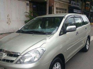 Bán xe Toyota Innova năm sản xuất 2006, nhập khẩu còn mới, giá tốt