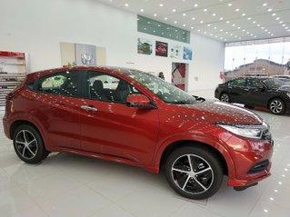 Honda HR-V sự trở lại và lợi hại hơn xưa vơi những nâng cấp mới về tiện ích sử dụng