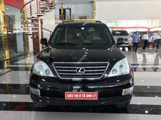 Bán Lexus GX470 sản xuất 2007, giá 990 triệu