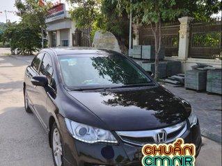 Xe Honda Civic đăng ký 2007, màu đen, ít sử dụng, giá 265 triệu đồng