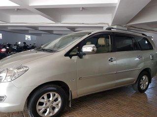 Cần bán lại xe Toyota Innova sản xuất 2008, xe giá thấp, giao nhanh