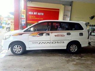 Cần bán gấp Toyota Innova năm sản xuất 2012, màu trắng, 265tr