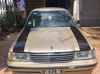 Bán ô tô Toyota Cressida 1994, màu vàng, nhập khẩu, 98 triệu