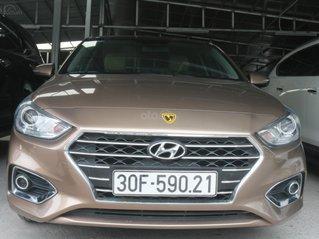 Bán Hyundai Accent năm 2020, giá 498 tr, giá cả hợp lý