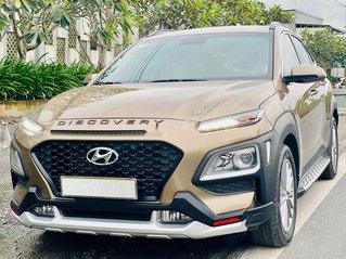 Cần bán Hyundai Kona sản xuất năm 2018 còn mới