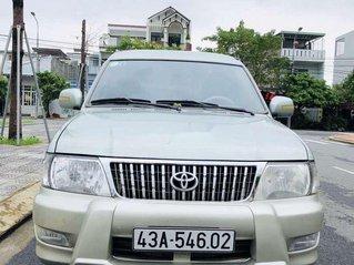 Cần bán lại xe Toyota Zace đời 2005, màu bạc chính chủ