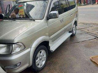 Bán xe Toyota Zace sản xuất năm 2005, nhập khẩu còn mới, giá chỉ 250 triệu