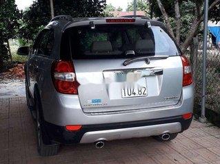 Bán ô tô Chevrolet Cruze sản xuất năm 2008 còn mới, giá chỉ 235 triệu