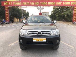 Toyota Fortuner 2.5G đời cuối 2011, số tay, máy dầu, màu đen, xe không lỗi nhỏ, mới nhất Việt Nam