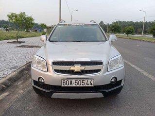 Bán xe Chevrolet Captiva năm 2008 còn mới, giá chỉ 226 triệu