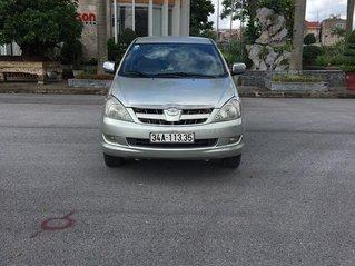 Cần bán gấp với giá ưu đãi nhất chiếc Toyota Innova MT đời 2007, xe giá thấp, giao nhanh