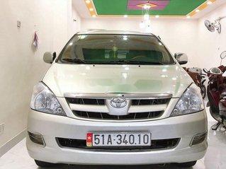 Cần bán Toyota Innova năm 2008, màu kem (be), xe chính chủ giá mềm