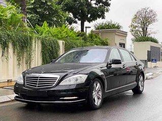 Bán ô tô Mercedes S class năm sản xuất 2010, màu đen, xe nhập còn mới