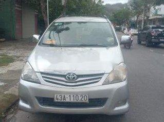 Bán ô tô Toyota Innova năm sản xuất 2006 còn mới, giá 245tr