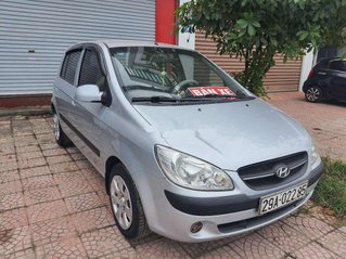 Chính chủ cần bán nhanh chiếc Hyundai Getz sản xuất 2010, nhập khẩu