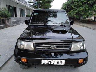Cần bán lại xe Hyundai Galloper sản xuất năm 2003, nhập khẩu nguyên chiếc còn mới