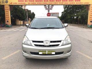 Toyota Innova 2.0G năm 2007, màu bạc, không thể kiếm con mới hơn chất lượng hơn, mới nhất Việt Nam là có thật