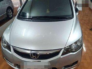 Cần bán Honda Civic đời 2012, màu bạc như mới, 468 triệu
