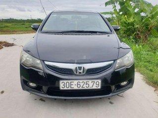 Bán ô tô Honda Civic đời 2009, màu đen, xe nhập, giá 345tr