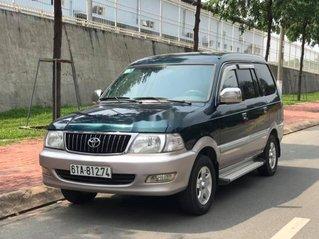 Cần bán lại xe Toyota Zace sản xuất năm 2005 còn mới, giá chỉ 245 triệu