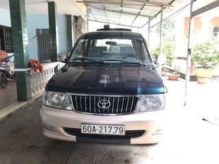 Cần bán lại xe Toyota Zace sản xuất 2005 còn mới, giá tốt