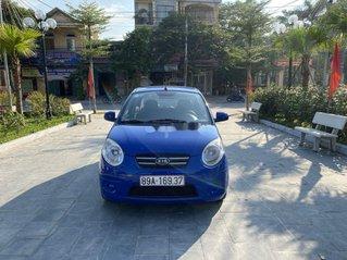 Cần bán lại xe Kia Morning 2011, màu xanh lam số sàn, giá chỉ 123 triệu