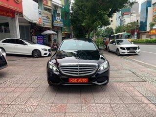 Bán xe Mercedes-BenzC250 EX sản xuất 2016 đen nội thất kem