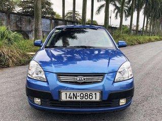 Cần bán Kia Pride sản xuất năm 2008, xe nhập