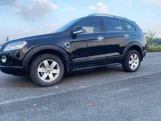Bán xe Chevrolet Captiva năm 2009, màu đen còn mới, 228tr