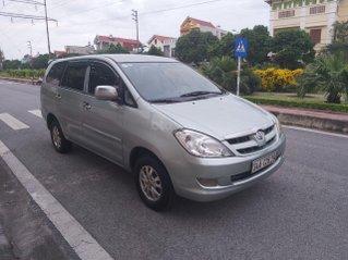 Bán Toyota Innova sản xuất năm 2006, màu xanh, giá cực mềm