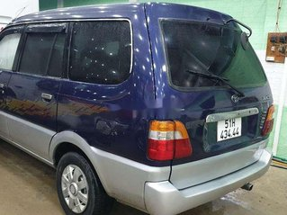 Bán xe Toyota Zace GL sản xuất 2002, xe nhập chính chủ, giá chỉ 168 triệu