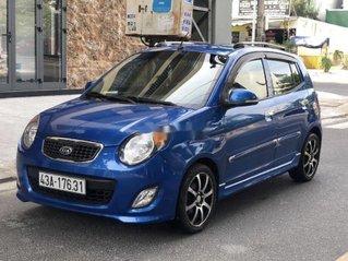 Cần bán xe Kia Morning sản xuất năm 2011, giá chỉ 215 triệu