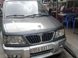 Cần bán lại xe Mitsubishi Jolie năm 2004, nhập khẩu nguyên chiếc